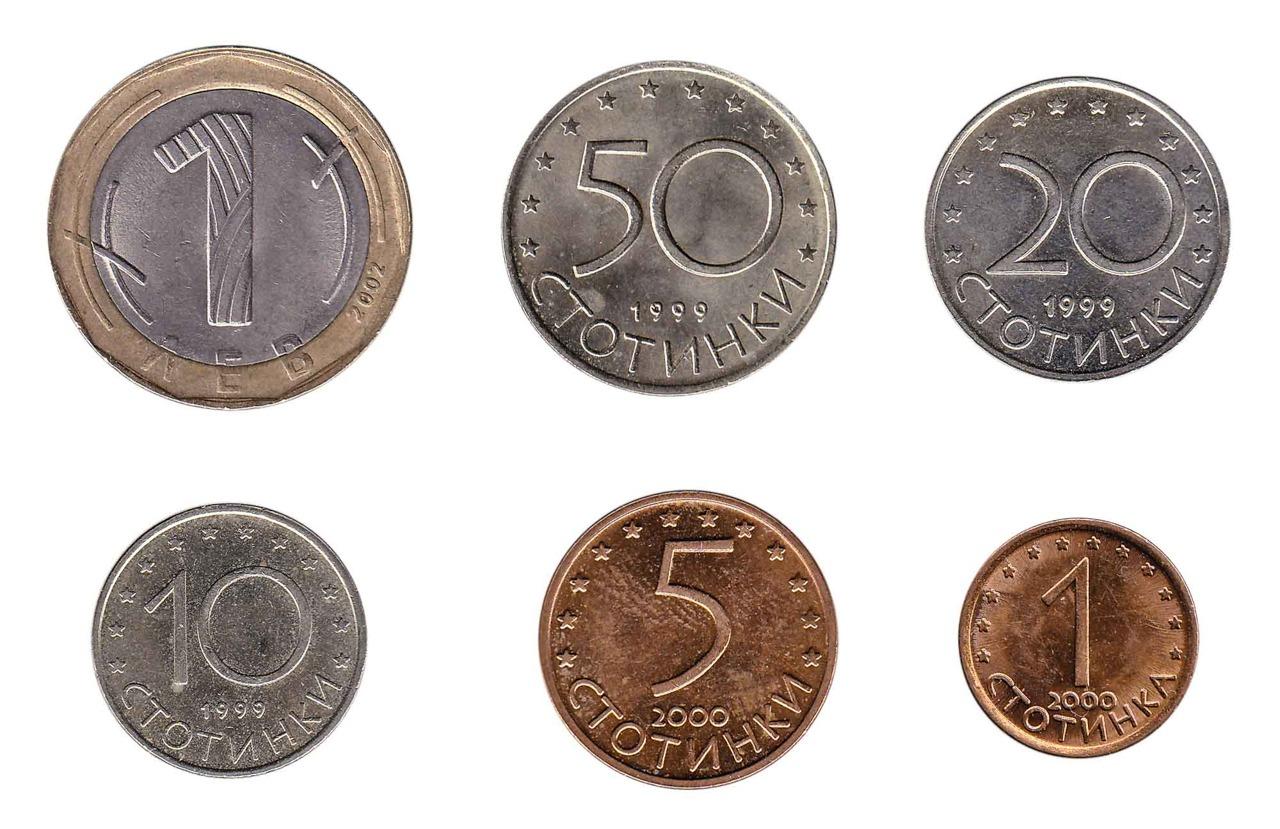 Quelle est la monnaie bulgare ?