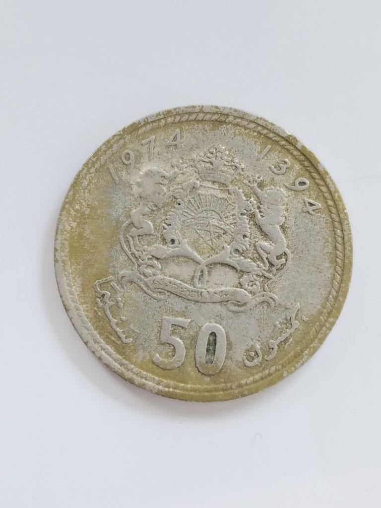 argent marocain