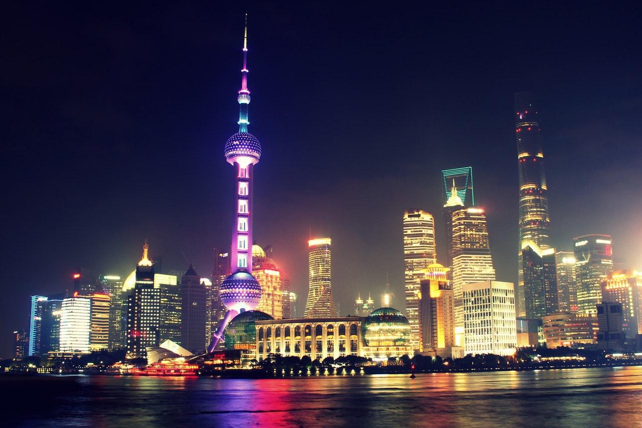 Métropole chinoise